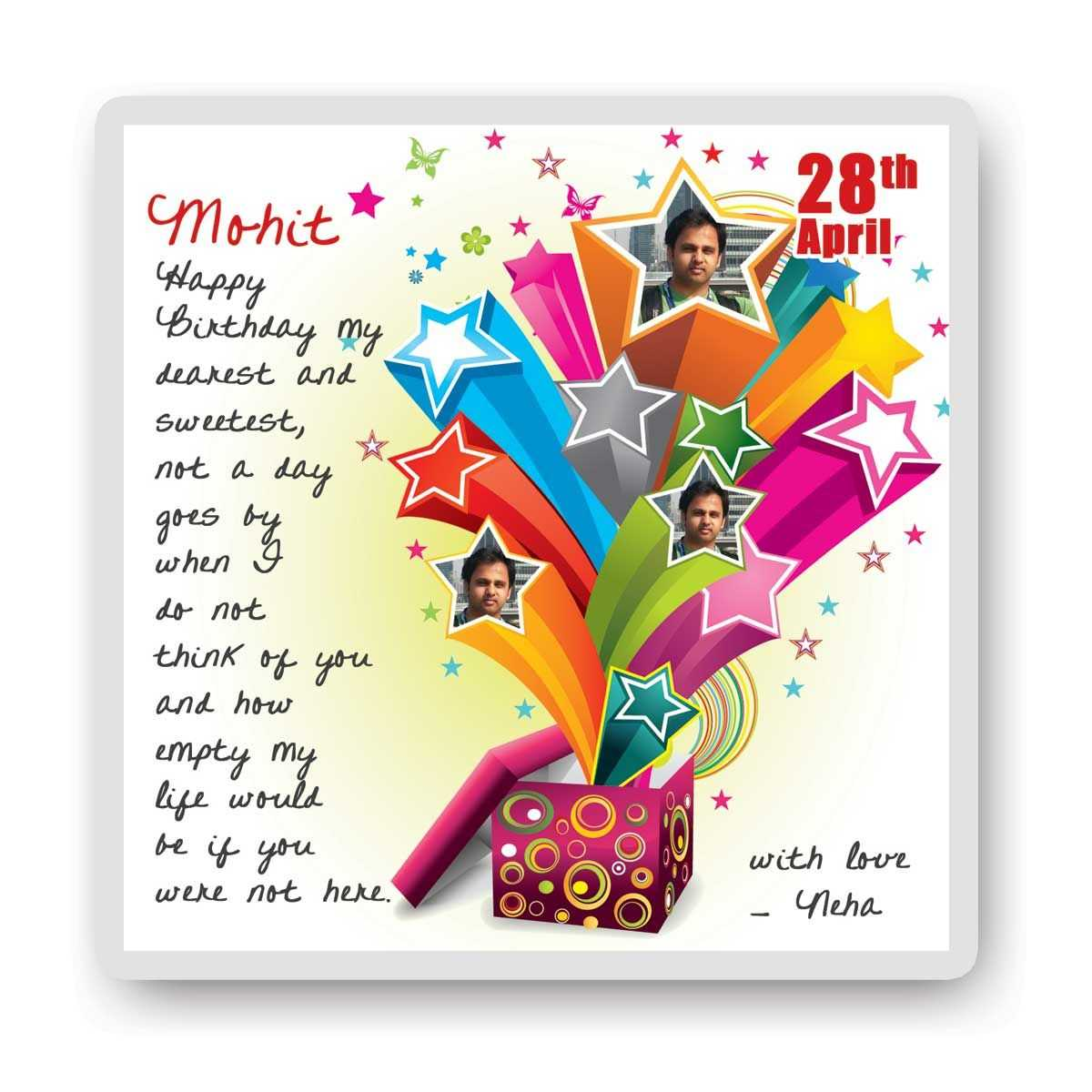 Birthday Poem - Personalized Fridge Magnet | Gifts for ...