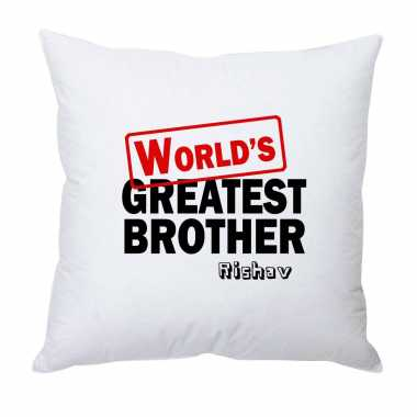 World's Greatest Brother - Personalized Cushion